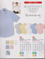 ifeel Care Worker Uniform / Jack&Betty / サンエス