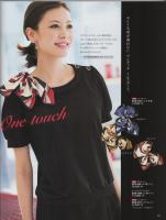 enjoy 2014-15 Autumn&Winter Collection / 秋冬カタログ