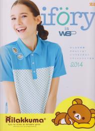 ifory in WSP NEW STYLE CARE WORK COLLECTION 2014